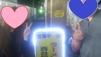 にしだいDSC_1379 - コピー.jpg